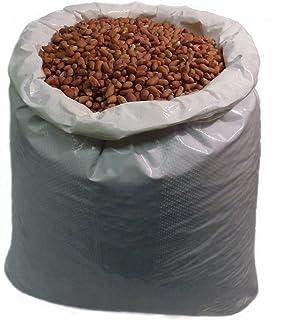 Peanuts wild bird food 25kg sack amazon pet supplies huge 25kg peanuts wild bird premium quality for garden feeders tables wildlife forumfinder Images