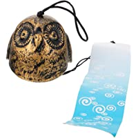 Cabilock Vintage Iron Wind Chime Ornament Owl Shaped Furin Wind Chimes Japanese Temple Wind Chimes Pendant for Outdoor…
