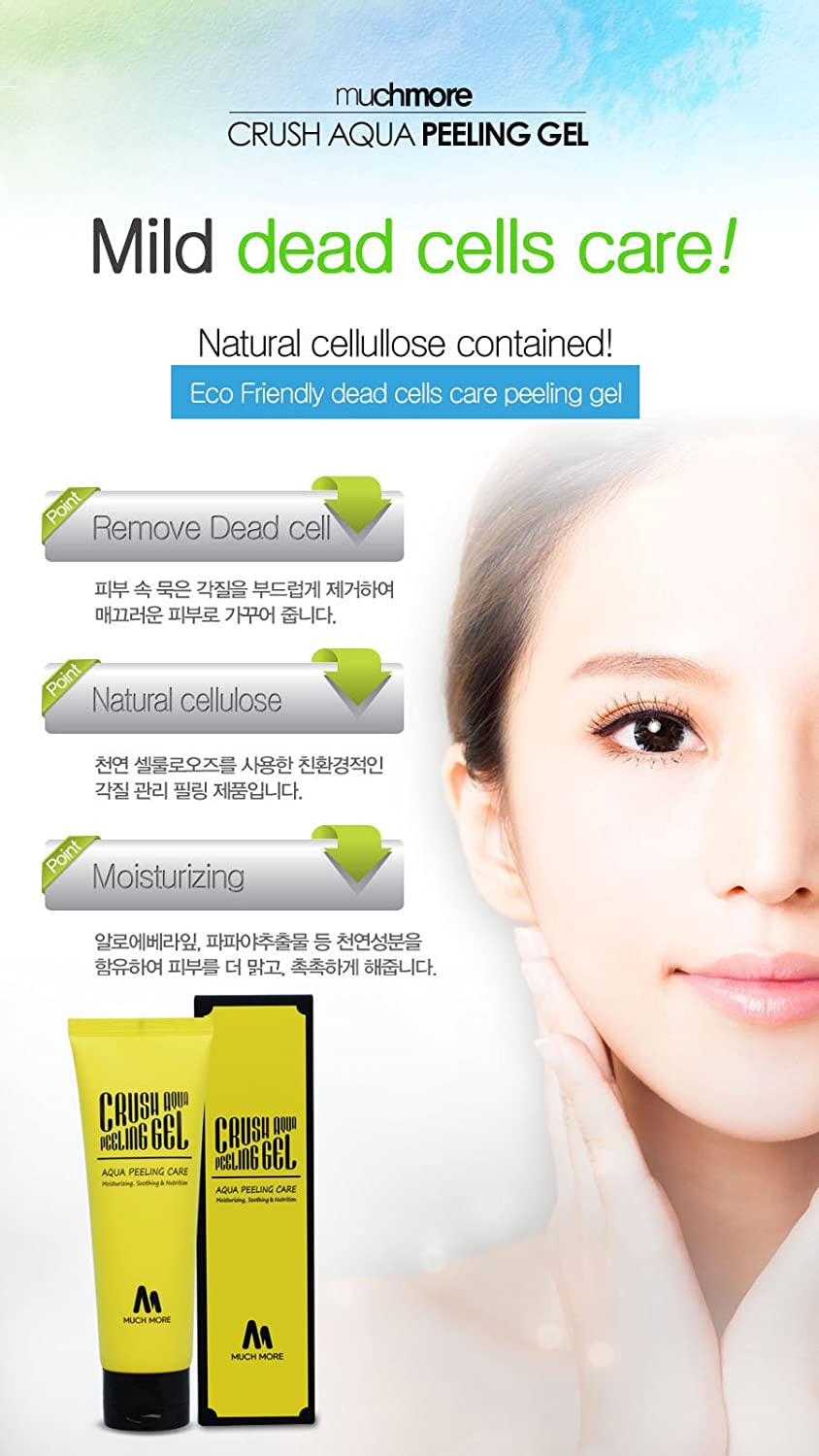 (6 Pack) MUCHMORE Crush Aqua Peeling Gel Russell Organics Purifying Concentrate