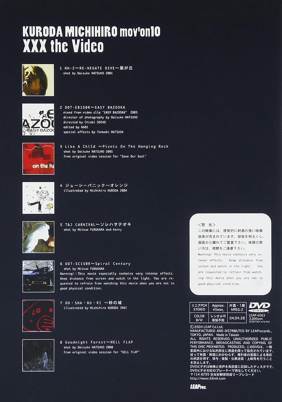 Amazon com: KURODA MICHIHIRO mov'on 10 XXX the Video [DVD]: Movies & TV
