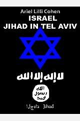 Israel Jihad in Tel Aviv - مقدمة: Arabic Version (Arabic Edition) Kindle Edition