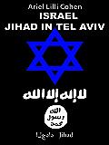 Israel Jihad in Tel Aviv - مقدمة פּרוֹלוֹג