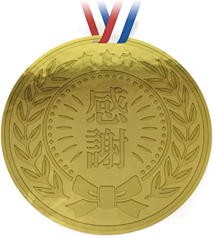 Amazon | アルタ 色紙 寄せ書き 大きな金メダル AR0819113 | 色紙 ...