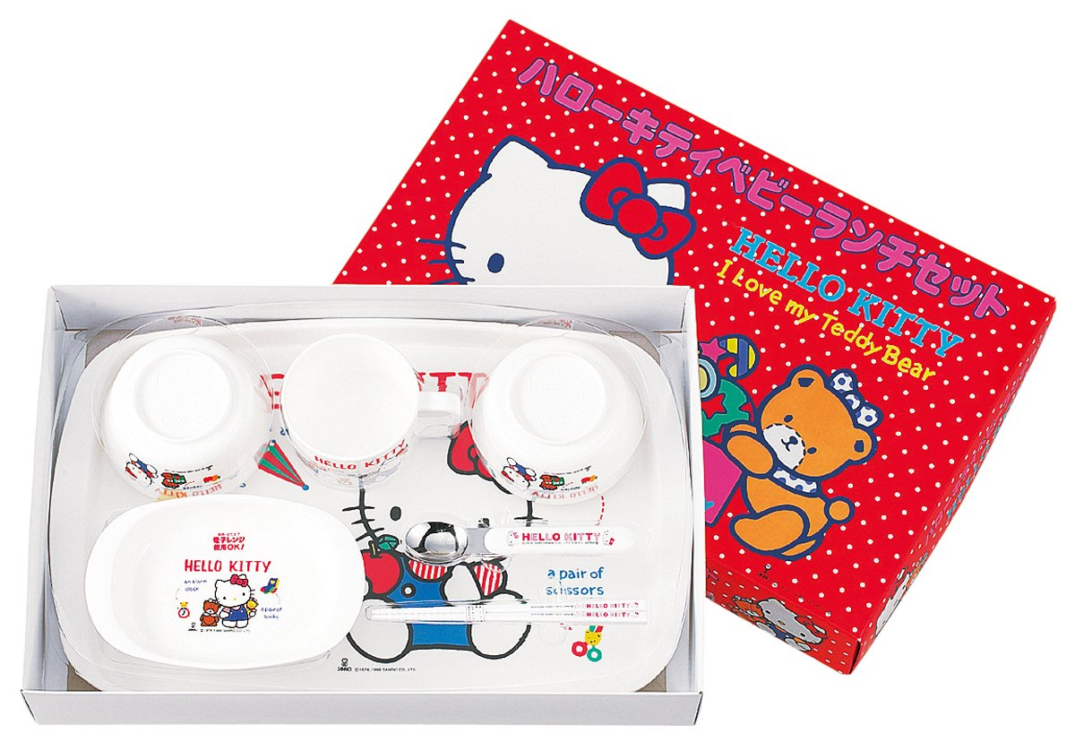 Hello Kitty Baby-Lunchbox-Set MADE IN JAPAN (Japan Import)