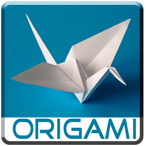 (How to Make Origami)