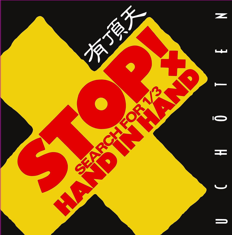 UCHOTEN - Ucho-Ten - Stop! Hand In Hand Search For 1/3 (CD+DVD