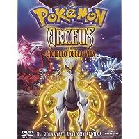 Pokemon - Arceus e il gioiello della vita