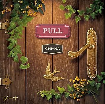 Amazon | PULL | チーナ | J-POP...