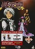 D.Gray-Man - Coffret 05