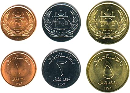 1951 5 Kurus Old Turkey Coin Circulated