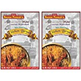 Ustad Banne Nawab's Chicken Biryani (Combo Offer 2 Pack)