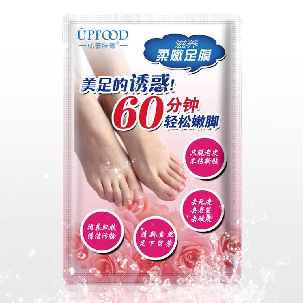 Kigin Exfoliating Foot Peeling Mask, Peel Booties for Callus Dead Skin, Get Soft Touch Smooth Feet, Repair Rough Heels for Men Women