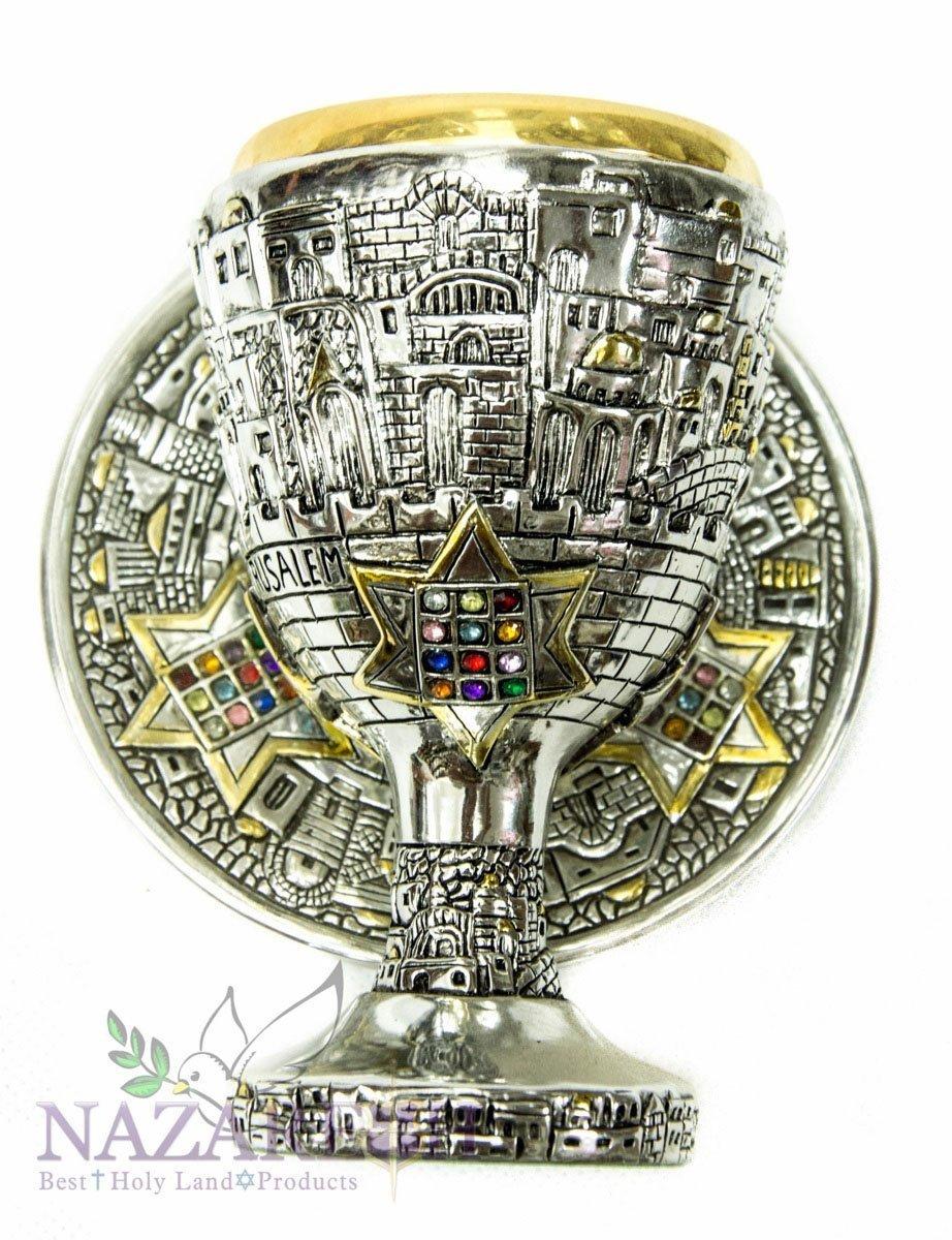 Silver Chalice Jerusalem Goblet Star of David With Hoshen Stones holyland