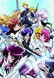 聖剣使いの禁呪詠唱 < ワールドブレイク > Vol.4 [DVD]
