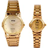 Artshai Analogue Golden Dial Men's and Women's Couple Watch - Set of 2