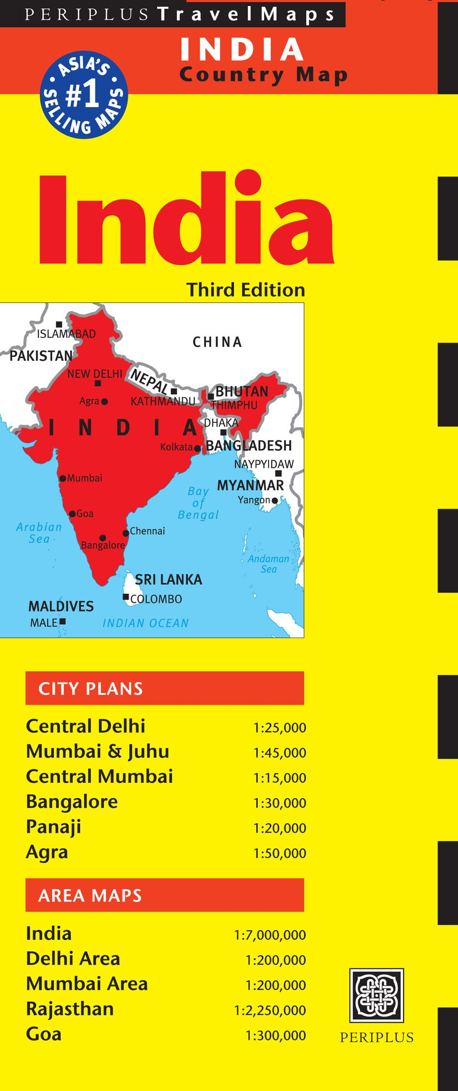 India Travel Map Third Edition (Periplus Travel Maps Country Map ...