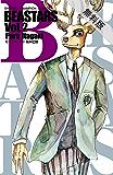 BEASTARS 2【期間限定 無料お試し版】 (少年チャンピオン・コミックス)