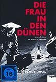 Die Frau in den Dünen  (OmU)