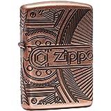 Zippo Armor Deep Carve Lighters