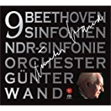ベートーヴェン:交響曲全集(完全生産限定盤)