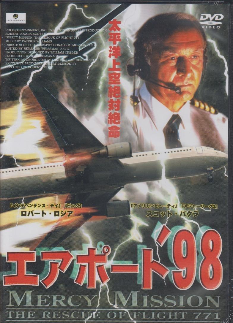 Amazon   エアポート'98 [DVD]  ...