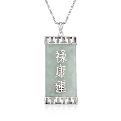 Amazon Ross Simons Green Jade Chinese Symbol Pendant Necklace