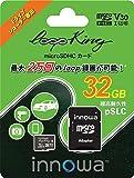 innowa Loop King microSDHC 32GB メモリーカード 超高耐久性 pSLC 専用ソフト ループ録画 ドラブレコーダーに最適 4K動画撮影対応