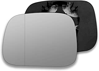 Passenger left hand side Heated wing door Silver mirror glass with backing plate #W-SHY/L-VOXC9007 [Clip On]