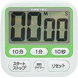 ドリテック 時計付大画面タイマーT-140GN