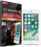 【改良版】 iPhone7 plus ガラスフィルム [約3倍の強度( 日本製 )]保護フィルム OVER's ガラスザムライ ( 365日保証付き )