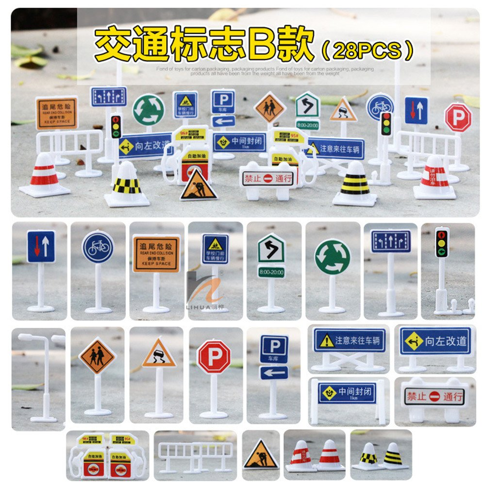 Shopline Kids City Car Park Road Map, DIY Car Model Toys Climbing Mats English Version (Map)
