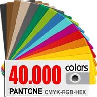 1 Pantone Color Book Pro