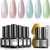 TOMICCA Builder Gel Kit, 6 kleuren builder gel kit, nagel afwerking tool met top base coat nagel mold voor beginners en…