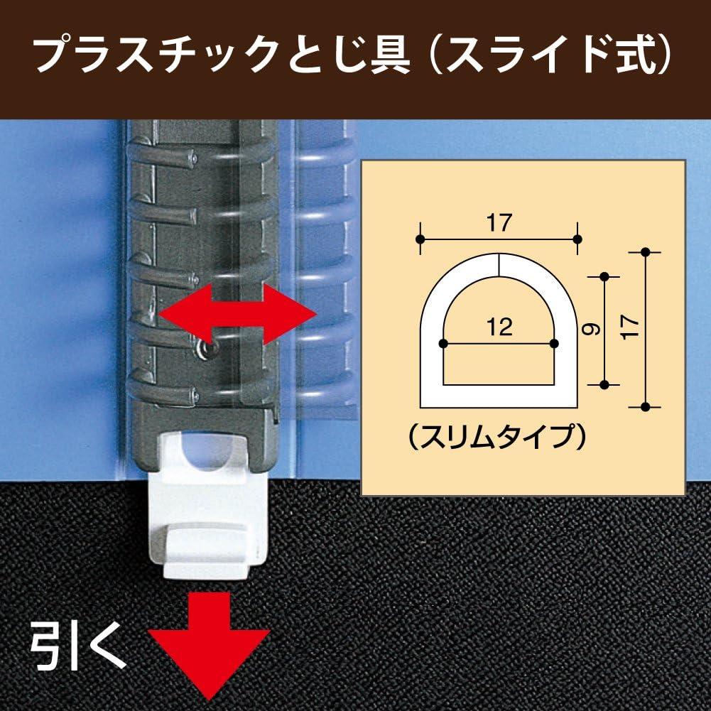 Kokuyo Campus liant Adoptez 30 trous A4 Le-AP171YG japon importation