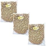 神戸アールティー ひよこ豆 3kg 【1kg×3袋】 Garbanzo Beans 業務用 ガルバンゾー チャナ 豆 乾物