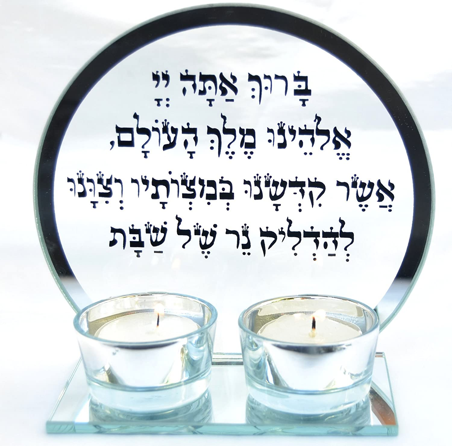 Judaica Fused Glass Shabbat candlesticks Tealight candle holders Made in Israel Jewish gift holiday candles Home Decor gift