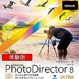 PhotoDirector 8 Windows用 無料体験版 (最新)|ダウンロード版