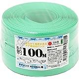 紺屋商事 PPバンド 緑 15mmx100m (手仕事用)