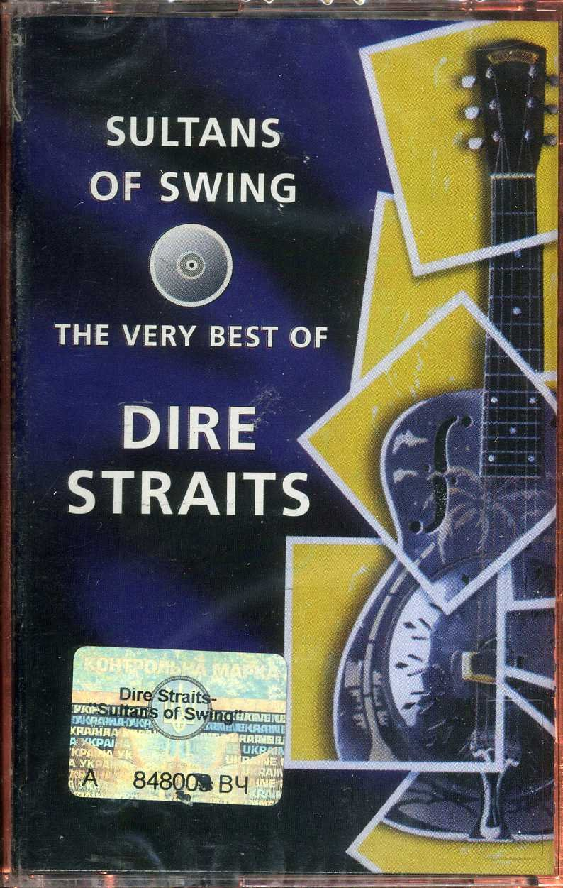 dire straits sultans of swing album free download