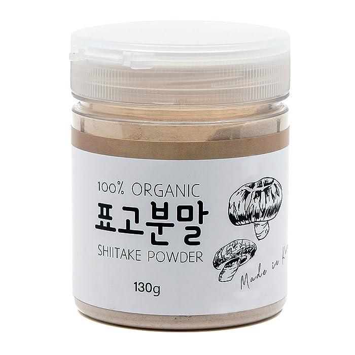 Organic Korean Shiitake Mushroom Powder [ Korean Foods ] All Natural Seasoning, Vegan Powder for Cooking, No MSG [ JRND FOODS ] 130g