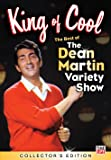 King of Cool: Best of Dean Martin Variety Show [DVD] [Import]