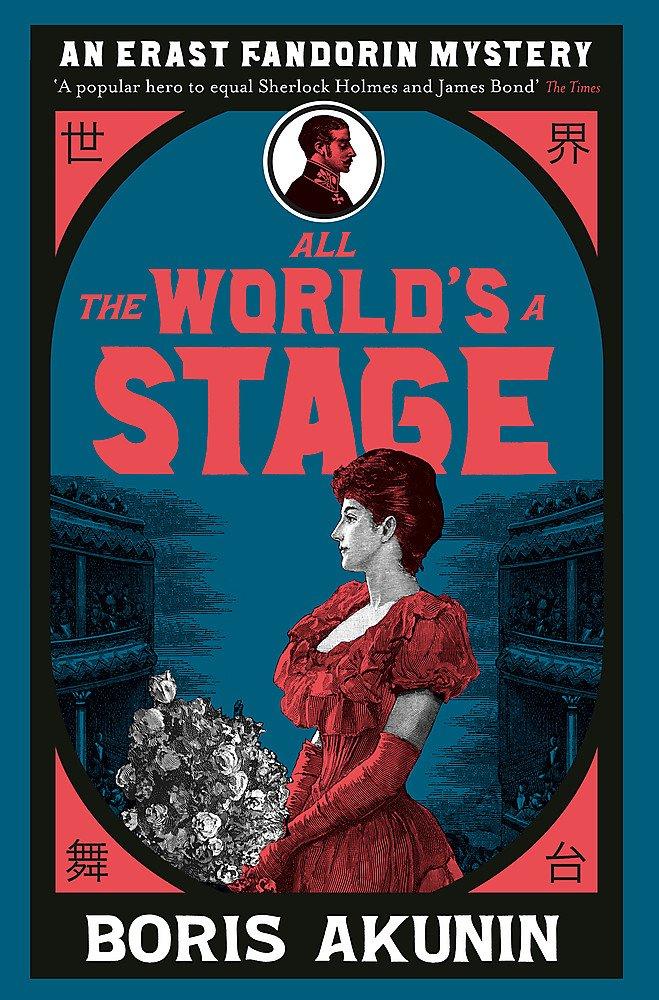 Download All The World's A Stage: Erast Fandorin 11 (Erast Fandorin Mysteries) ebook