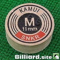 KAMUI Original Medium