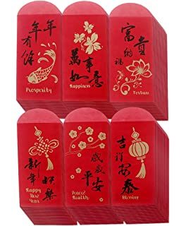 chinese new year red envelopes chinese red packets hong bao gift money envelopes 6 designs