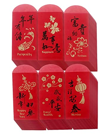 chinese new year red envelopes chinese red packets hong bao gift money envelopes 6 designs - Chinese New Year Red Envelope