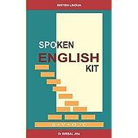 Spoken English Kit (Bap-Sek-2015)