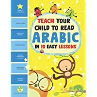 Teach Your Child to Read Arabic in 10 EASY Lessons: Second Edition