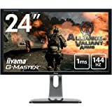 iiyama ゲーミング モニター ディスプレイ GB2488HSU-B3 (24インチ/144Hz/1ms/昇降スタンド付/フルHD/TN/DisplayPort,HDMI×2,DVI-D) 【AVA推奨モデル】