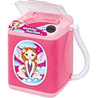 Premium Quality Washing Machine Toy for Kids(Non Battery Operational) JUST A Toy (Pink)
