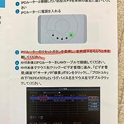 Amazon Co Jp Yeskamo Wifi 中継器 無線lan 中継器 2 4 Ghz Wifiブースター Wifi 監視カメラ ワイヤレス防犯カメラ電波改善 Ipcルーター リピーター ワイヤレス防犯カメラセットに適用 Pse規格電源付属 カメラ